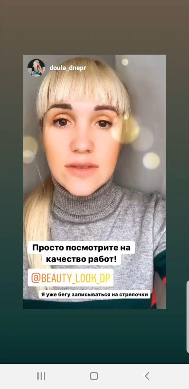 Пудровые брови в Днепре отзывы
